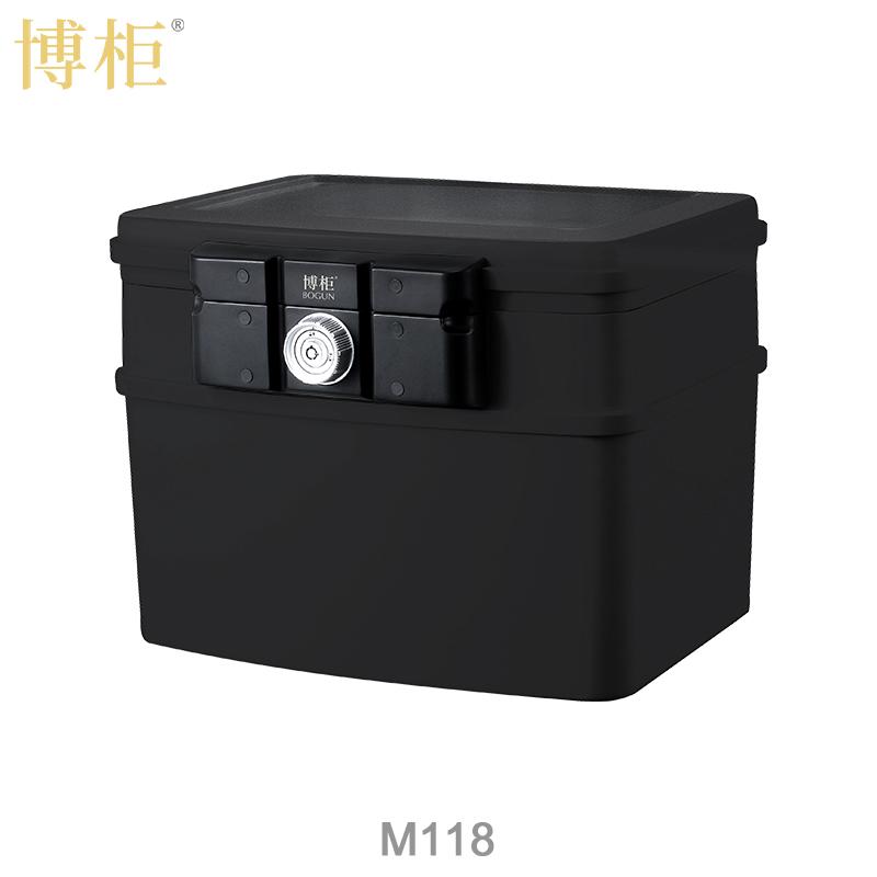 博柜BOGUN M118 防火防水防盗安全箱